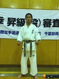 早川.JPG
