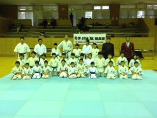 http://www.kyokushin-chibaminami.com/images/%E9%99%B6%E5%99%A8%E5%AF%A9%E6%9F%BB%E4%BC%9A3.jpeg