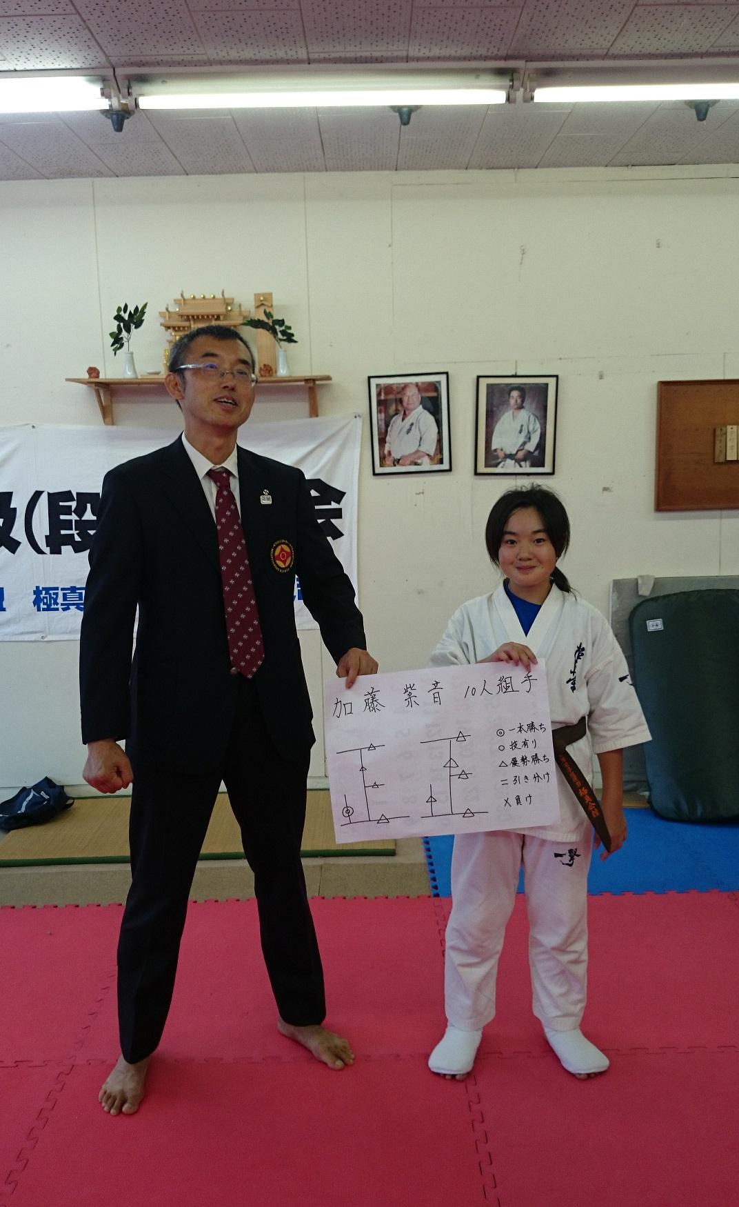 http://www.kyokushin-chibaminami.com/images/11.jpg