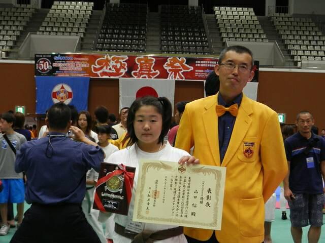 http://www.kyokushin-chibaminami.com/images/1411110345014.jpg