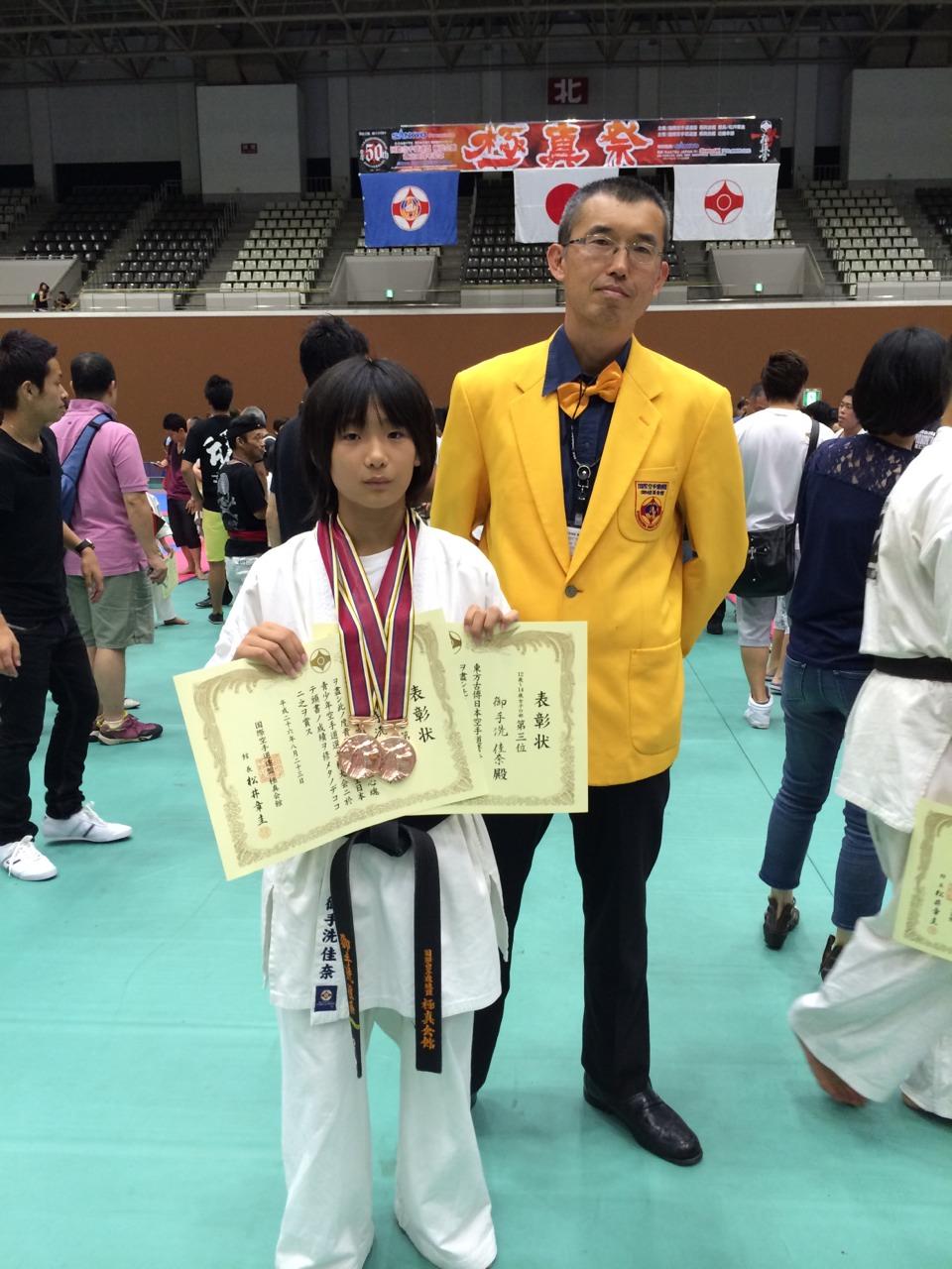 http://www.kyokushin-chibaminami.com/images/1411110354055.jpg
