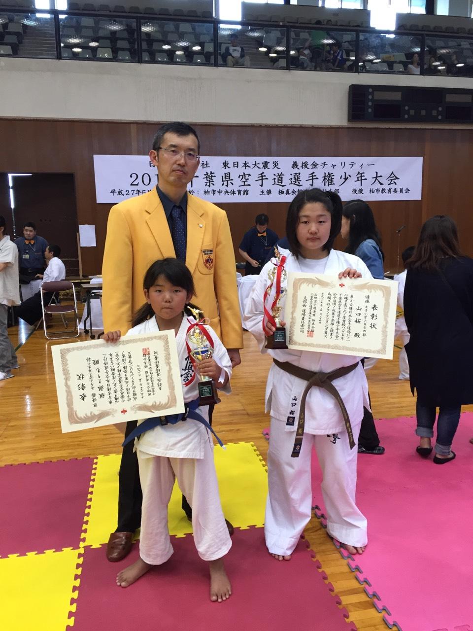 http://www.kyokushin-chibaminami.com/images/1432693918419.jpg