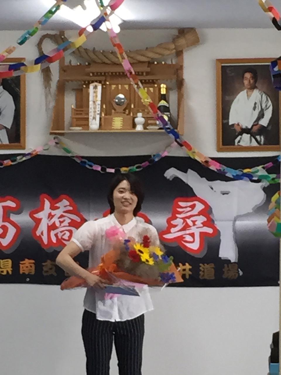 http://www.kyokushin-chibaminami.com/images/1434631732134%282%29.jpg