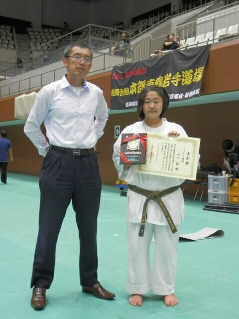 http://www.kyokushin-chibaminami.com/images/1440848791025.jpg