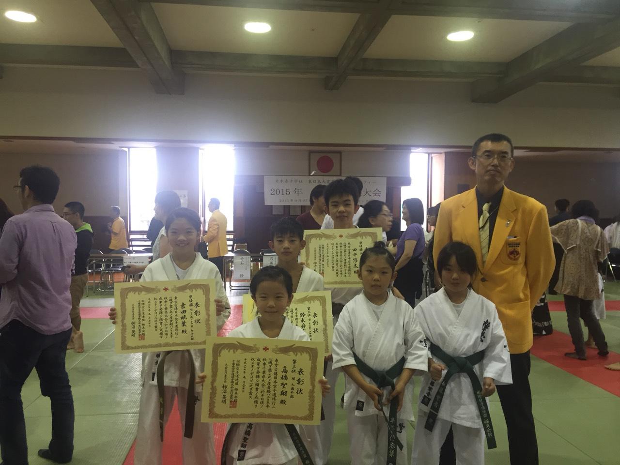http://www.kyokushin-chibaminami.com/images/1443786934596.jpg