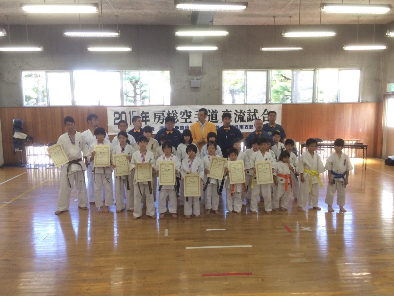 http://www.kyokushin-chibaminami.com/images/1444652886263.jpg