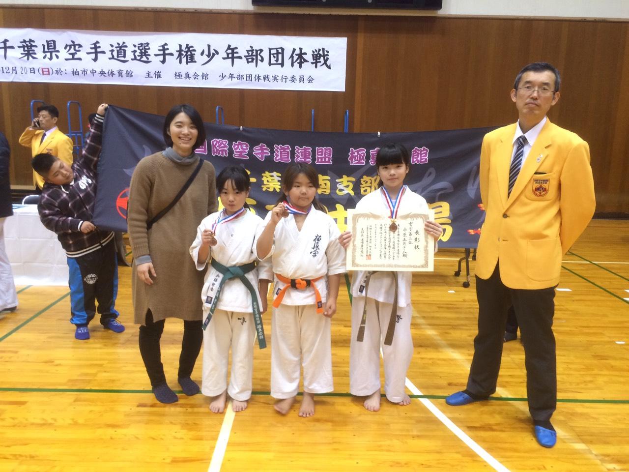 http://www.kyokushin-chibaminami.com/images/1451630394395.jpg
