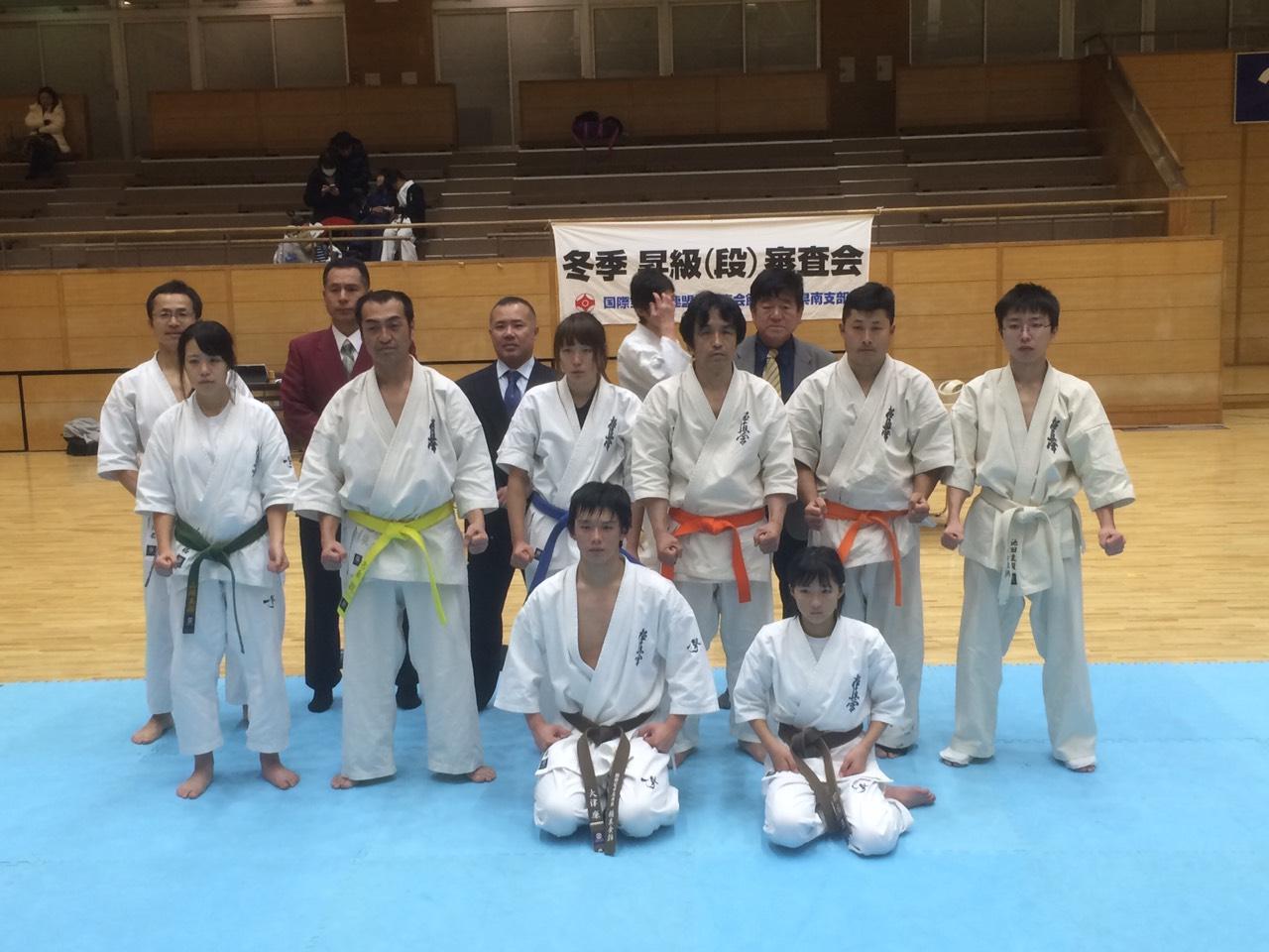 http://www.kyokushin-chibaminami.com/images/1451732196645.jpg