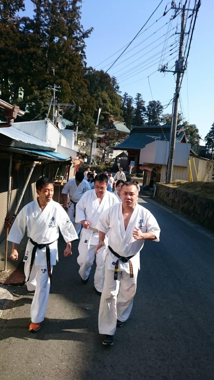 http://www.kyokushin-chibaminami.com/images/1457868376126.jpg