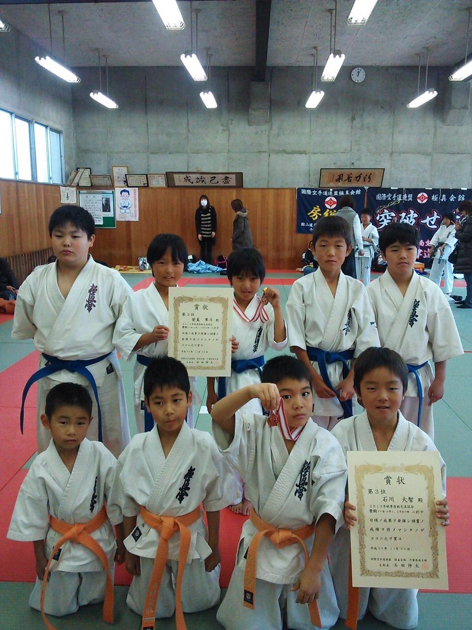 http://www.kyokushin-chibaminami.com/images/1457869920418.jpg