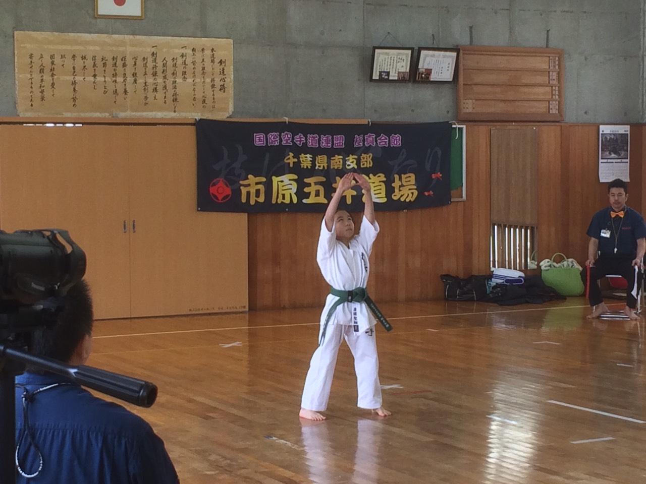 http://www.kyokushin-chibaminami.com/images/1458647852092.jpg