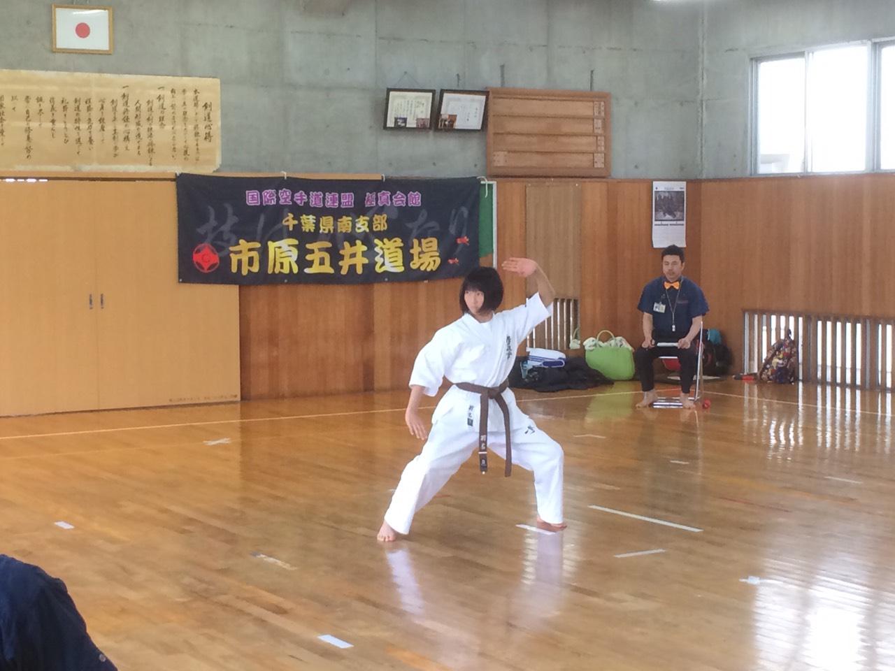 http://www.kyokushin-chibaminami.com/images/1458647889890.jpg