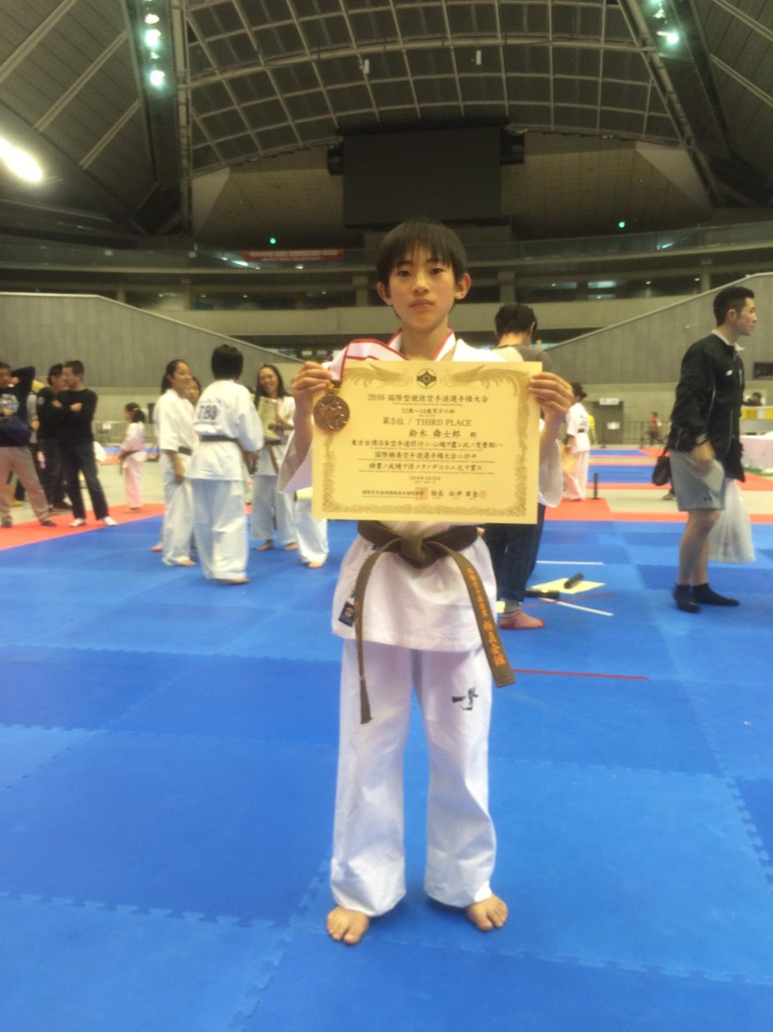 http://www.kyokushin-chibaminami.com/images/1460964241337.jpg