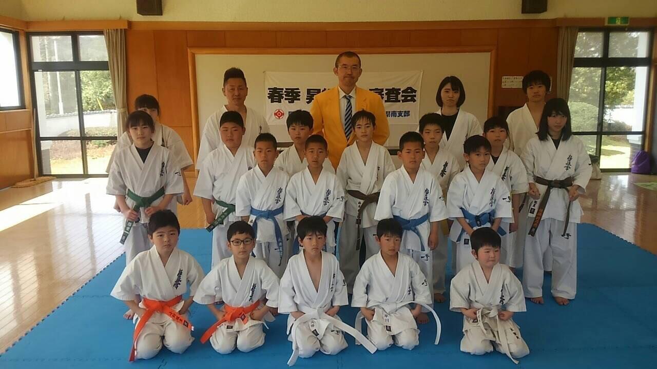 http://www.kyokushin-chibaminami.com/images/1461497572309.jpg