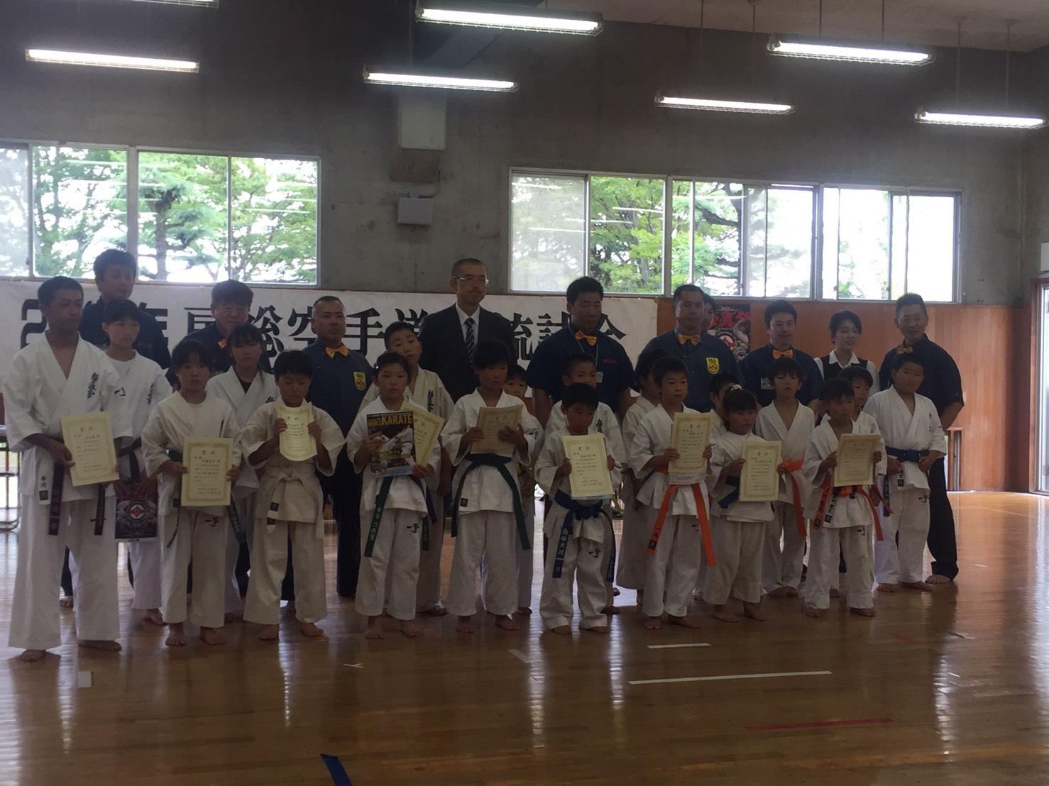 http://www.kyokushin-chibaminami.com/images/1470147269026.jpg