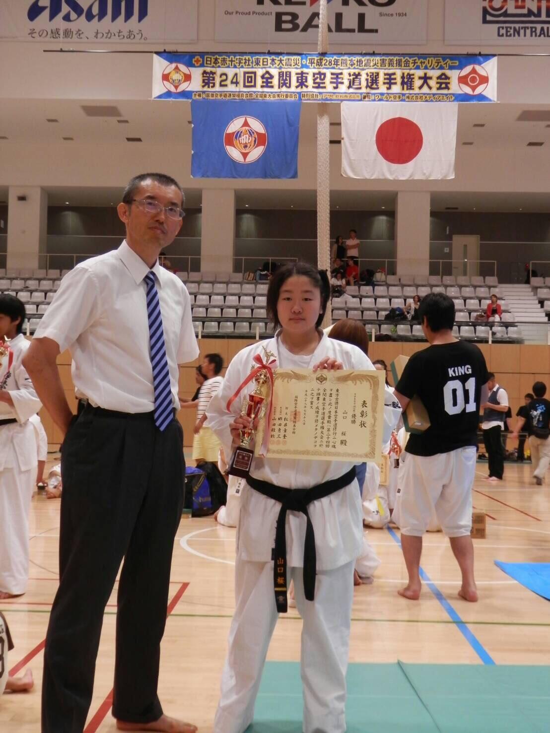 http://www.kyokushin-chibaminami.com/images/1471333232271.jpg