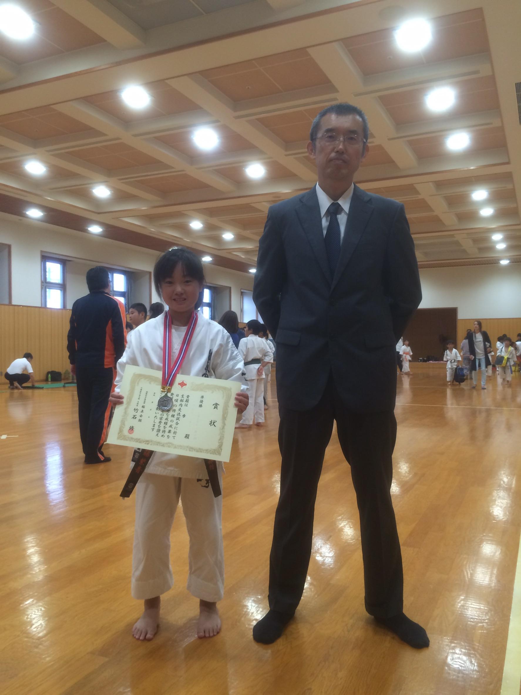 http://www.kyokushin-chibaminami.com/images/1474703774713%20%281%29.jpg