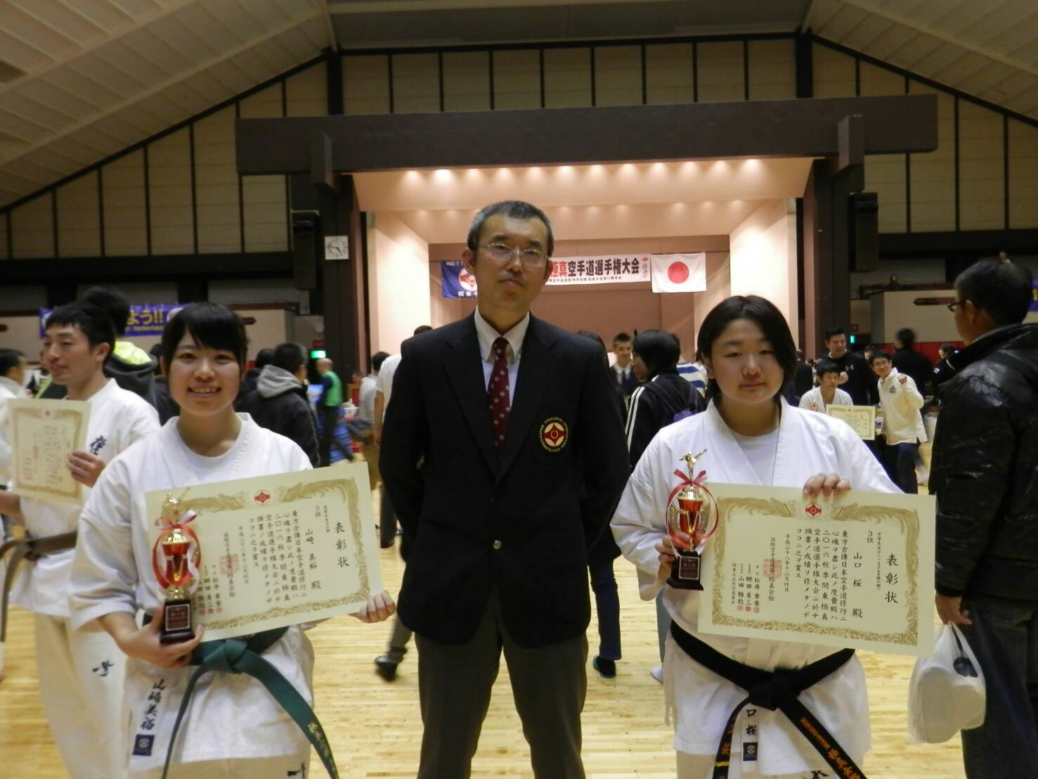 http://www.kyokushin-chibaminami.com/images/1481337515955.jpg