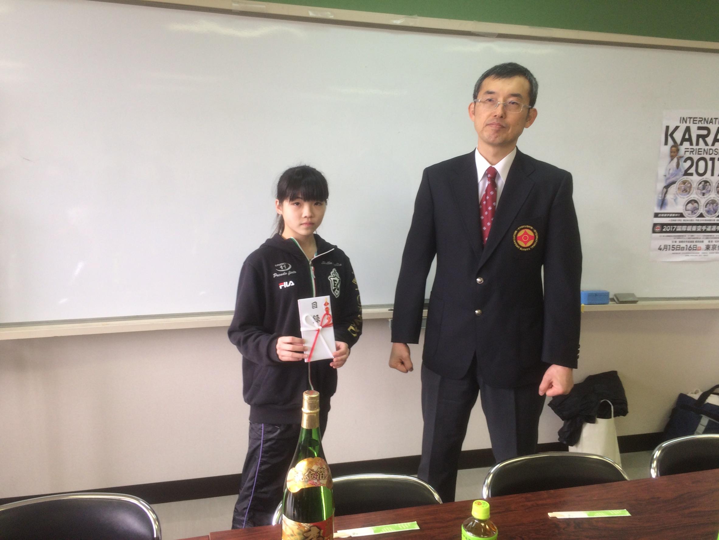 http://www.kyokushin-chibaminami.com/images/1484188417298.jpg
