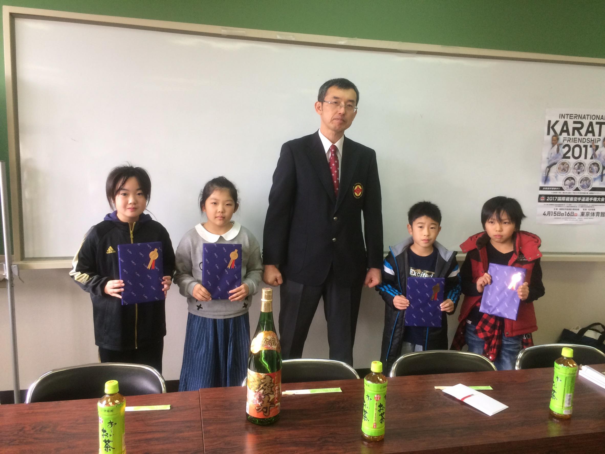 http://www.kyokushin-chibaminami.com/images/1484188439593.jpg