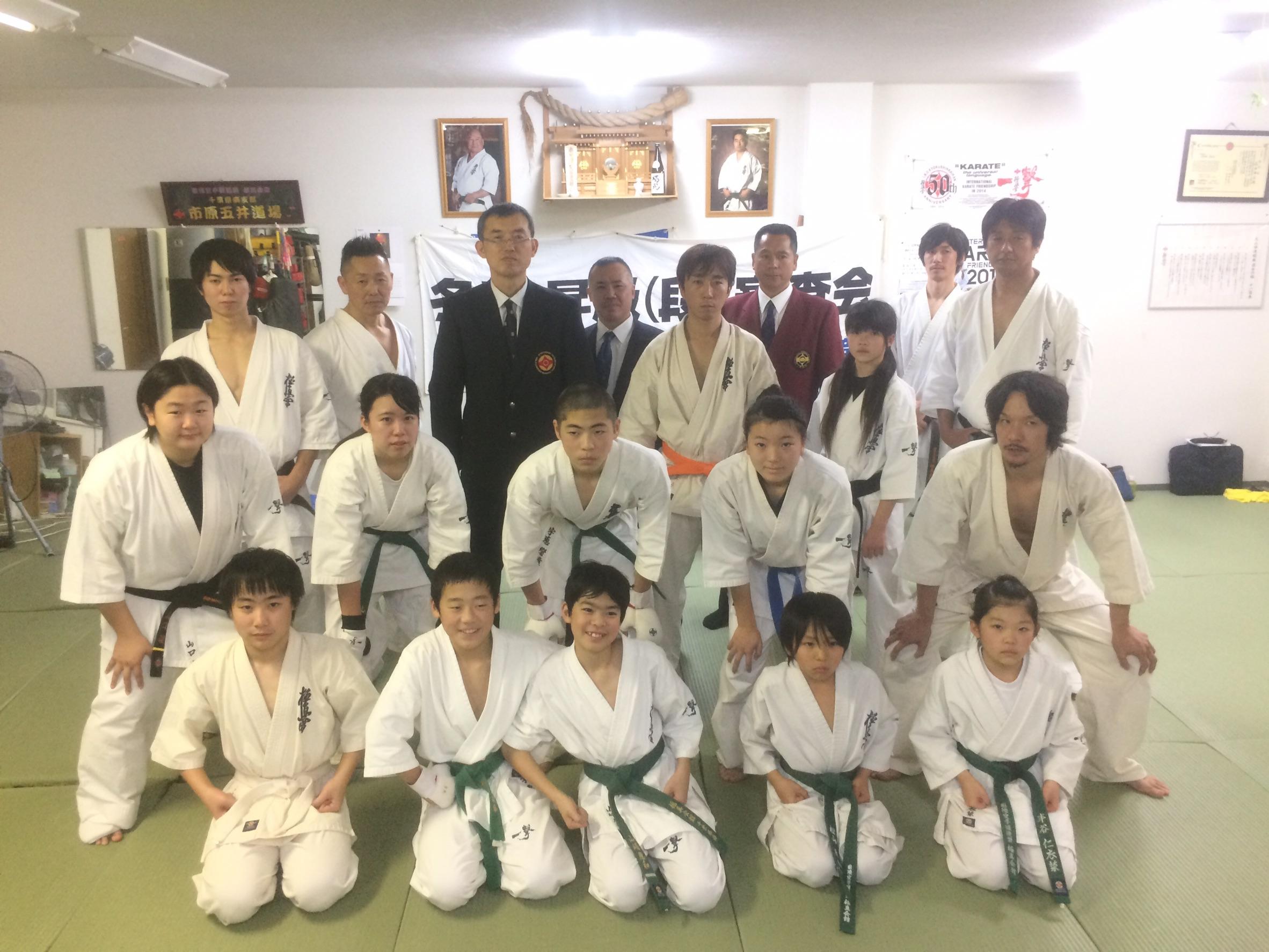 http://www.kyokushin-chibaminami.com/images/1485141806588.jpg