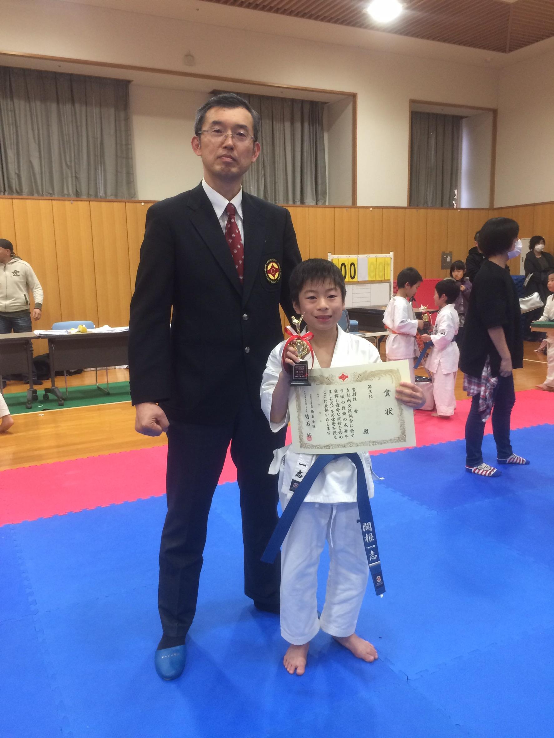 http://www.kyokushin-chibaminami.com/images/1486091630355.jpg