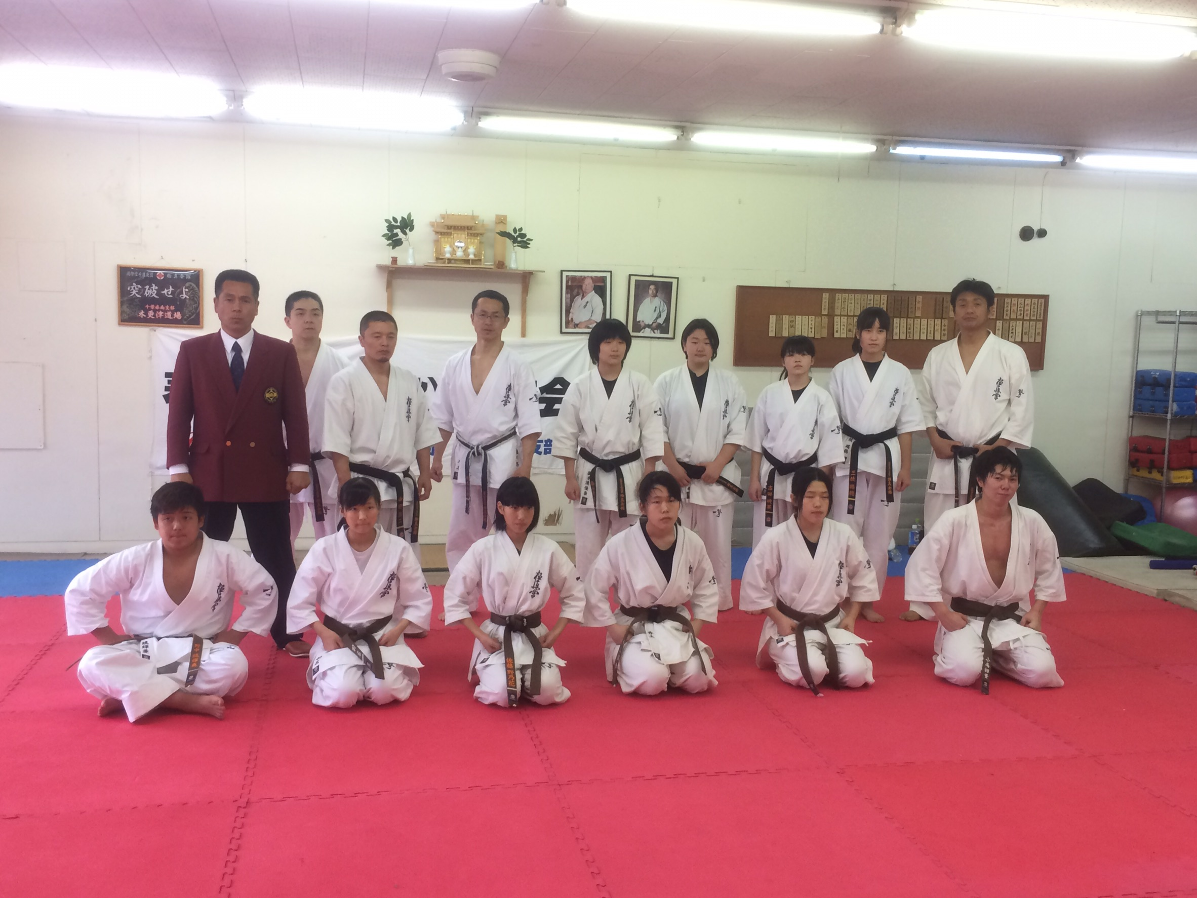 http://www.kyokushin-chibaminami.com/images/1490381492377.jpg