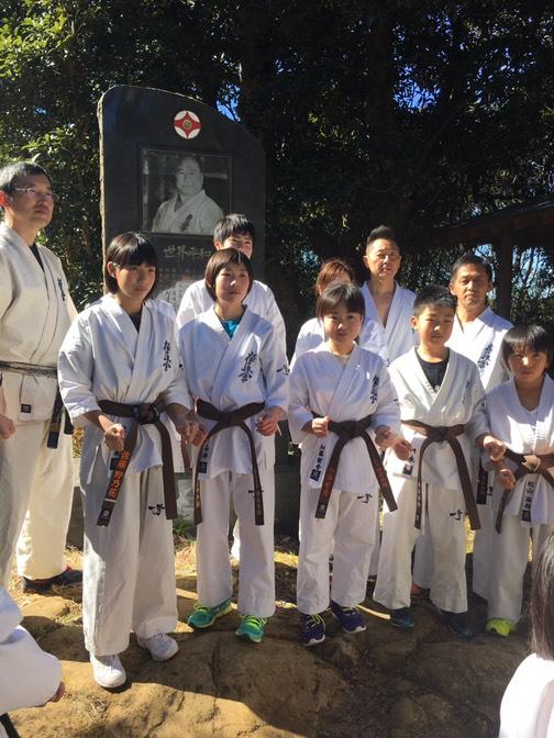 http://www.kyokushin-chibaminami.com/images/1494088476497.jpg