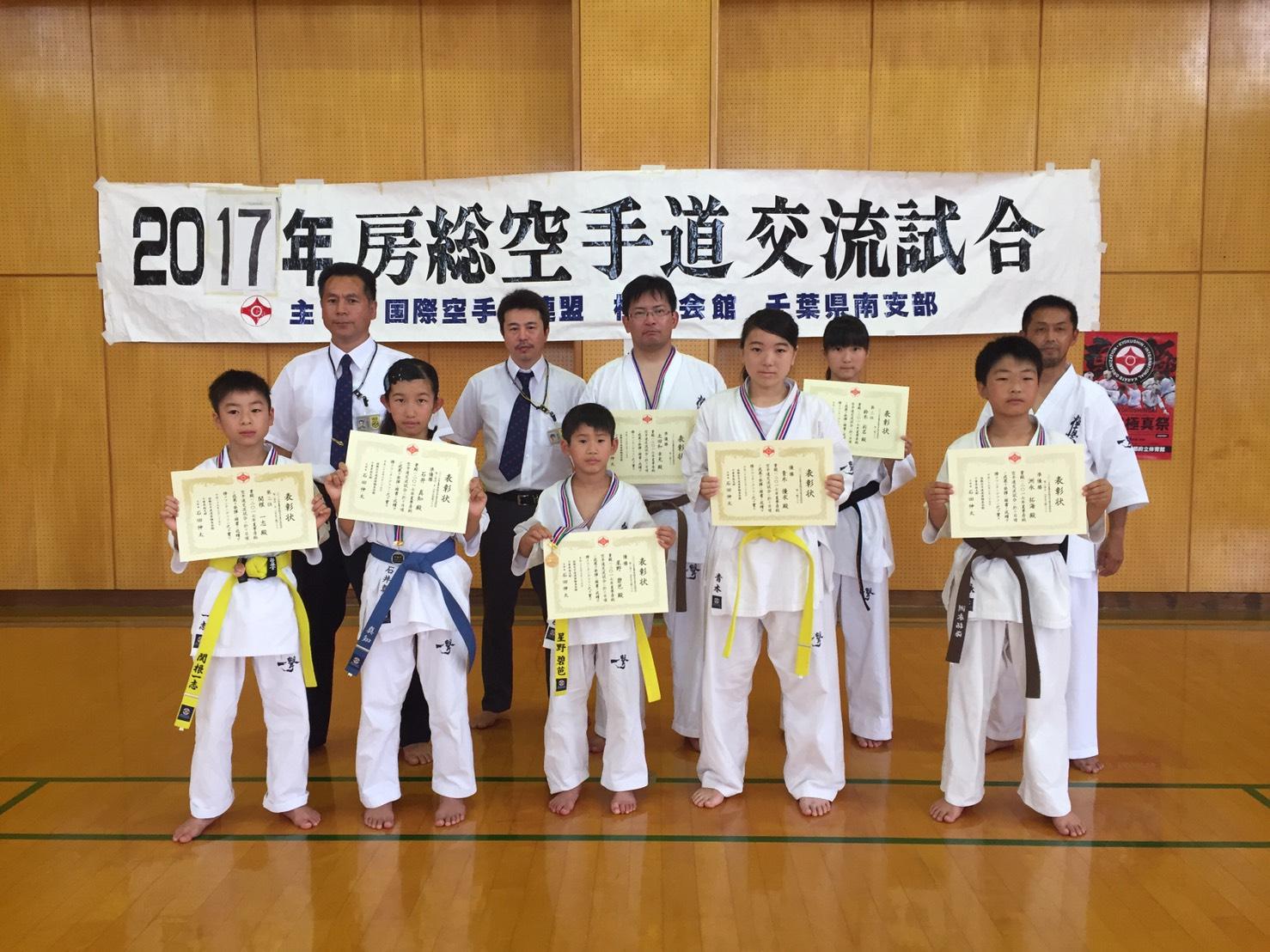 http://www.kyokushin-chibaminami.com/images/1499047850241.jpg