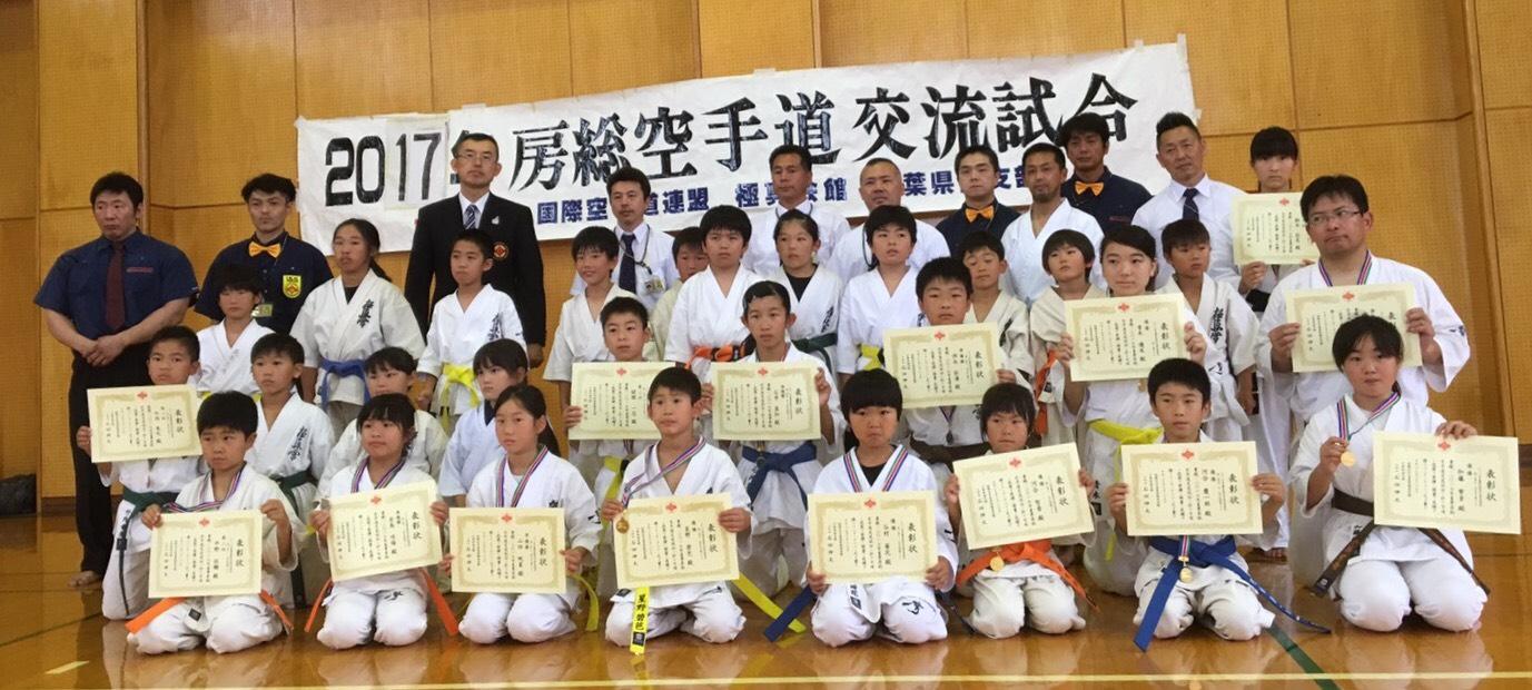http://www.kyokushin-chibaminami.com/images/1499047857345.jpg