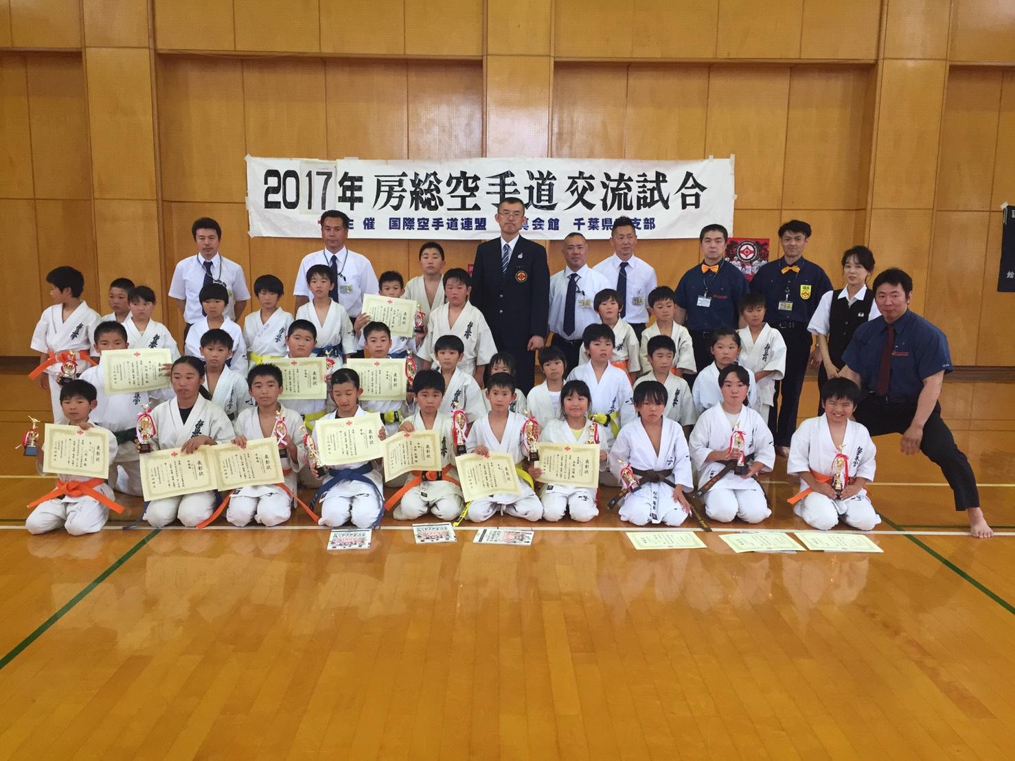 http://www.kyokushin-chibaminami.com/images/1499047895567%20%281%29.jpg
