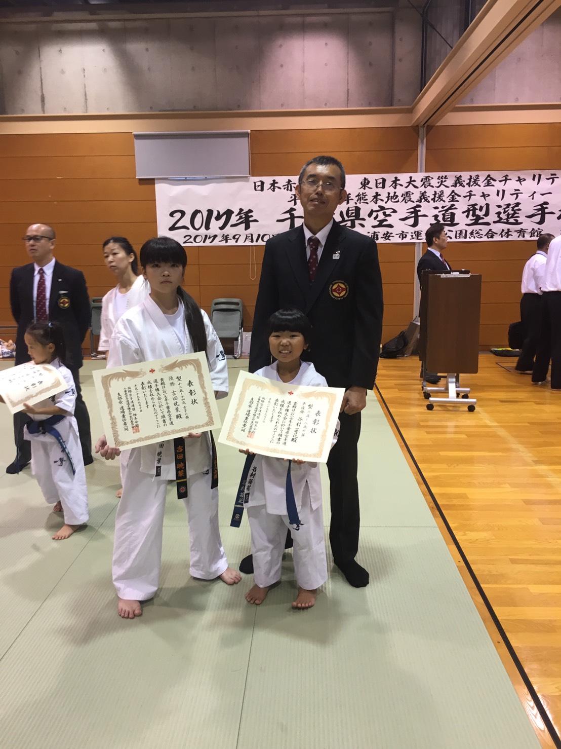 http://www.kyokushin-chibaminami.com/images/1505660668525.jpg