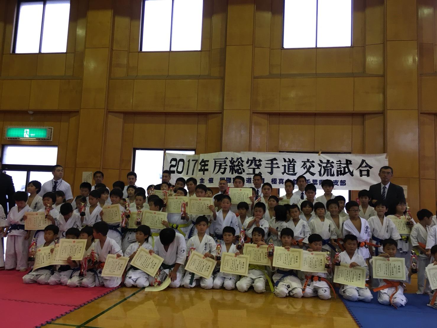 http://www.kyokushin-chibaminami.com/images/1509368658023.jpg