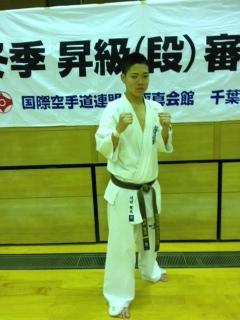http://www.kyokushin-chibaminami.com/images/image_2.jpg